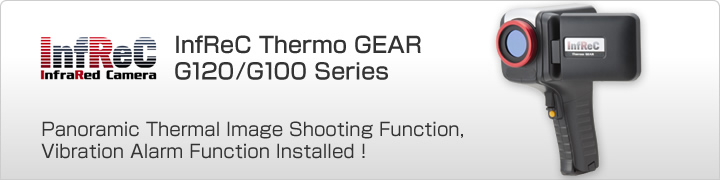 Thermo GEAR G120/G100 Series