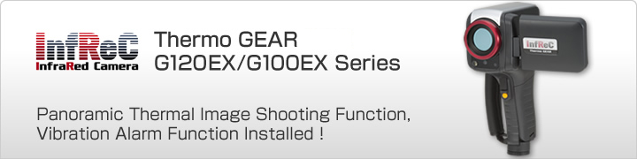 Thermo GEAR G120EX/G100EX Series